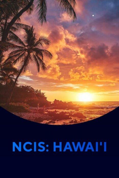 Морская полиция: Гавайи 1 сезон