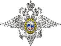 Все участковые Твери и Калининского района