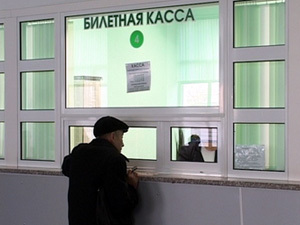 Туристы отказываются от поездок на юг России.