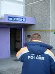 ЧП в Калининграде: лифт оборвался и пролетел несколько этажей с двумя пассажирами