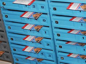 Листовки в ящиках