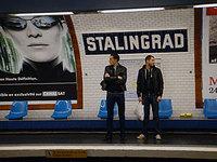 В Париже в честь Сталинградской битвы назвали станцию метро, а в Брюсселе - кафе