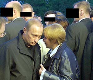 Как охраняют Путина?
