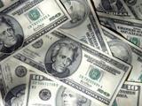 Официальные курсы валют согласно нбу