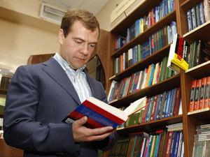 Медведеву книги строить и жить помогают.