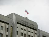 Коллегия Счетной палаты (СП) РФ единогласно выразила недоверие аудитору Сергею Абрамову и поставила вопрос перед...