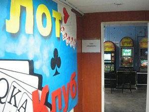 Несмотря на запрет, подпольных казино в России очень много