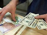 Самый высокий курс покупки евро