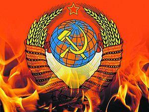 СССР: списан за ненадобностью или уничтожен злой волей?