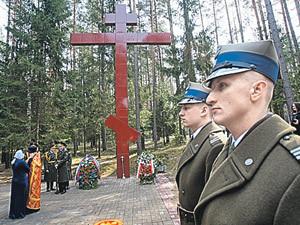 Расстрелы в Катыни - сомнения остаются 2395893