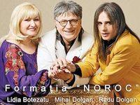 Молдавская дискотека 80-x: Такой качественной попсы с тех пор у нас больше не было