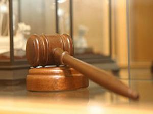 Начальник следственного отдела попала под суд