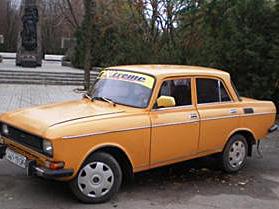 Продажа МОСКВИЧ 2140 .  Купить или продать новые и б/у 2140.