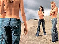 Магазин джинсовой одежды Mag Jeans Company проводит распродажу.