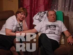 После подведения итогов «Евровидения» туляк Леша Воробьев прислал маме sms с просьбой не расстраиваться