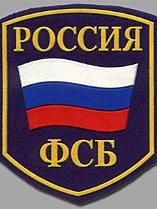 http://kp.ru/f/12/image/31/55/255531.jpg