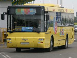 Бесплатные автобусы к МЕГА Дыбенко и МЕГА Парнас в мае станут коммерческими.