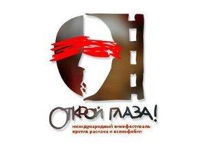Балаян посетит Вологду в день открытия кинофестиваля «Открой глаза!».