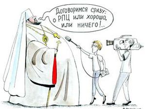Роскомнадзор предупредил СМИ о нарушении закона при публикации карикатур на религию