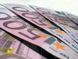 Курс евро в ижевске