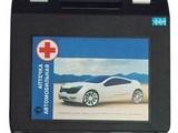 С 1 июля 2010 года вводятся автомобильные аптечки нового образца.