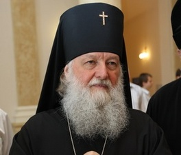 Владыка Пантелеимон прибыл в Ярославль.