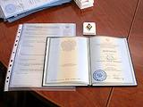 Запоздалый диплом обошелся омскому ВУЗу в несколько тысяч рублей.