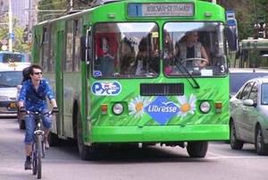 Схема движения четвёртого троллейбуса опять изменилась В связи с работами на улице Первомайской Тулы схема движения...