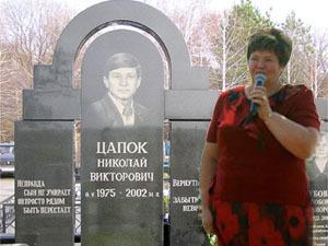 Обзор прессы: Через 9 месяцев после кущевской трагедии «цапки ...