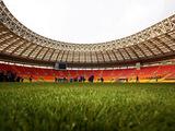 """Советский Спорт.  Стадион  """"Лужники """" Источник."""