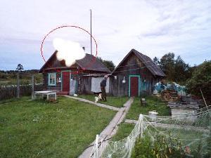 В Кузбассе сфотографировали новый НЛО или, как предполагают уфологи, объект из другого измерения.