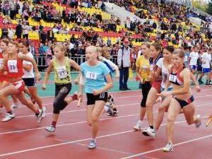 В честь Дня Победы в Ярославле пройдет легкоатлетическая эстафета.