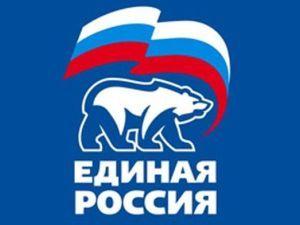 """Некоторые ярославские """"единороссы"""" выразили недоверие действующему губернатору."""