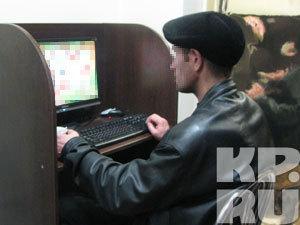 В Красноярске опять изъяли игровые автоматы