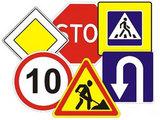 Дорожные знаки, знаки распознавательные, стойка и подставка под знак.