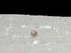 Загадка странной штуковины на Луне