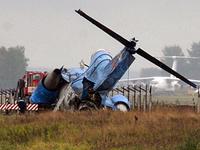 Официальные итоги расследования катастрофы под Ярославлем: В крови пилота разбившегося Як-42 обнаружен препарат, замедляющий реакцию