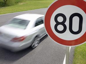 транспорта Москвы намерен поднять скоростной лимит на некоторых улицах в Москве до 80...  Департамент.