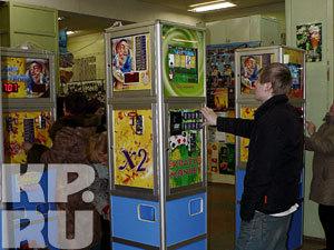 Конечно, таких автоматов-«ромашек» в Мурманске уже нет. Но игорные бароны находят способы обходить закон.