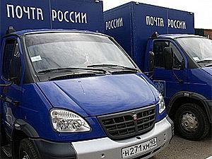 В Ярославской области начнут работать передвижные почтовые отделения.