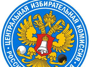 Открепительное удостоверение потребовал гражданин «Долгорукий Мономах Георг Пятый Николаевич»