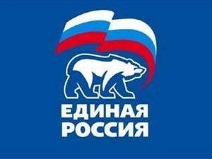 Единороссы захотели пересчета голосов