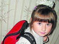 В Москве началась запись детей в школу по Интернету
