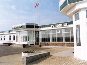 Новый аэровокзал построят в аэропорту «Туношна».