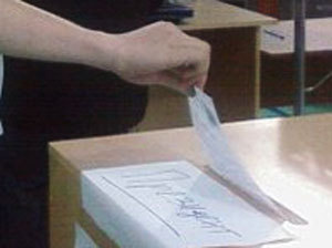 В Ярославской области уже пять человек зарегистрированы как кандидаты на местные выборы