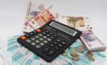 Сбербанк тюмень курс евро