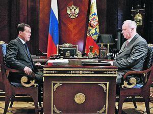 Дмитрий Медведев отметил на встрече с Александром Бастрыкиным, чториск для жизни, который несут следователи на Северном Кавказе, должен учитываться и компенсироваться.