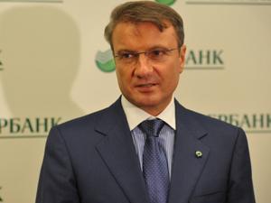 Герман Греф заявил в Давосе, что экономические перемены в России неизбежны