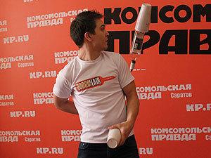 "Они поджигали самбуку и смешивали коктейли в пресс-центре  ""Комсомолки """