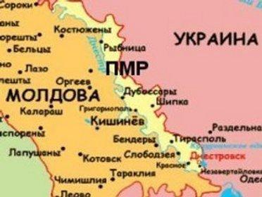 Украина и Молдавия